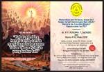 FINAL - poster A3 Seminar Akhir Jaman - HIRES
